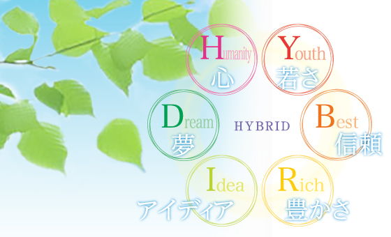 Humanyty Youth Best Rich Idea Dream -HYBRID- ハイブリッド・ジャパン株式会社